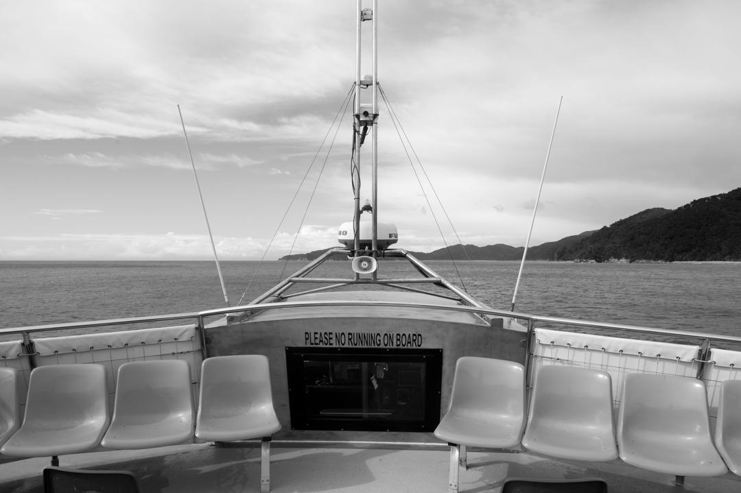 Road Trip NZ ile du Sud-255