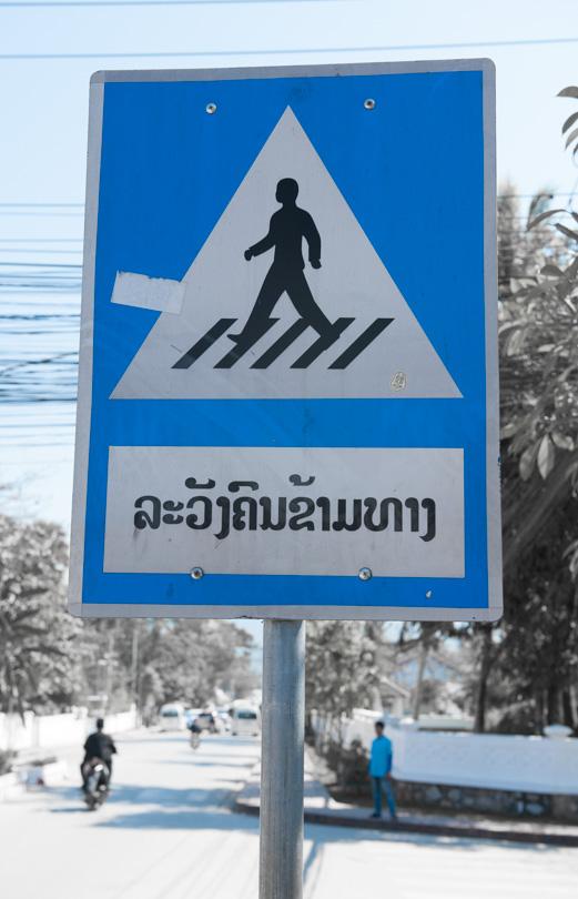Laos Luang Prabang-8