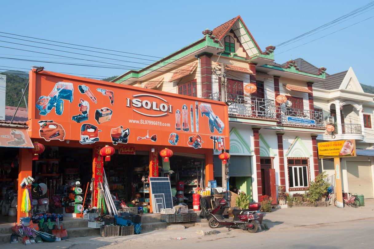 Laos de Nong Khiaw à Mong Ngoi-88
